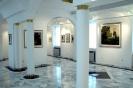 Muzej Gorica (Museum)